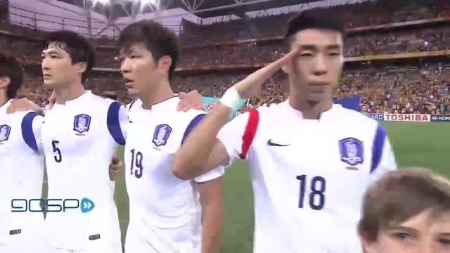 کره جنوبی 1-0 استرالیا - خلاصه بازی(جام ملت های آسیا 20