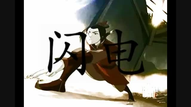 (Avatar the last airbender(remember the name