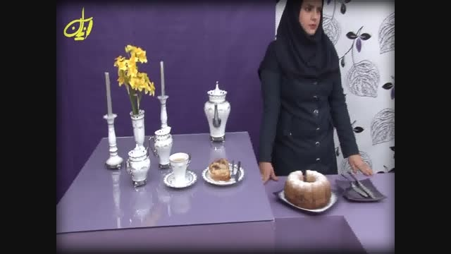آموزش کیک و شیرینی پزی پرنیان