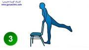 ورزش مناسب برای کاهش کمر درد