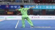 ووشو،مسابقه داخلی چین فینال گوون شو،جن خی تائو از لیائو نینگ