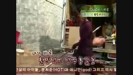 جانگ گیون سوک در پشت صحنه سریال قهرمان