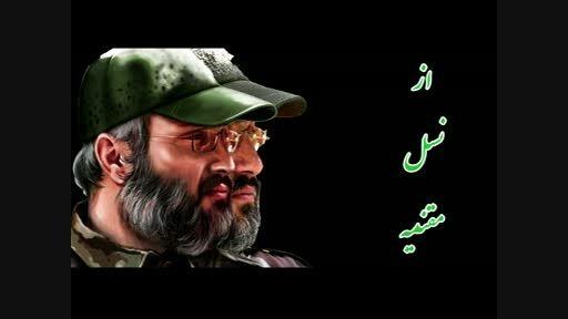 شهیدمغنیه-همت - مداحی حاج محسن آرانی