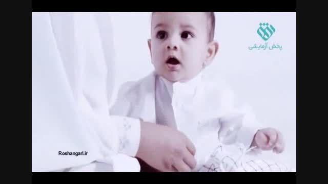 نماهنگ زیبای « لالایی اصغرم » با صدای علی فانی