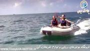 تیزر تبلیغاتی قایق بادی جیمینی بست وی
