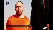 داعش سر دومین خبرنگار امریکایی را هم برید