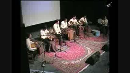 تصنیف  یار بیگانه نواز با صدای استاد مصطفی عبدلی