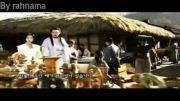 موزیک ویدئو زیبا از امپراطور دریا