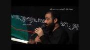 روضه سوزناک امام حسن مجتبی علیه السلام-هلالی-لواءالزینب