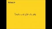 آموزش فارسی برنامه نویسی اندروید-آشنایی با صفحه نمایش