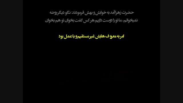مداحی فوق العاده+فتو کلیپ شهید ابراهیم هادی