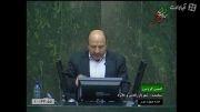 تذکر گروسی در صحن علنی مجلس
