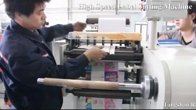 دستگاه برش روتاری لیبل Slitting machine