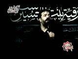 مجلس مشترک حاج محمود کریمی وحاج رضا هلالی در 23 محرم 90