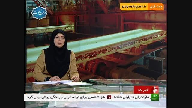 افزایش تولید فولاد ایران