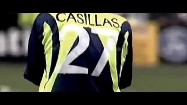 ایکر کاسیاس از تو متشکریم /خداحافظی ایکر با رئال مادرید