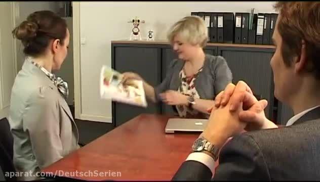 مذاکرات تجاری در آلمان-II-Geschäftliche Verhandlungen-