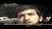 فرمانده ی دل ها شهید زین الدین