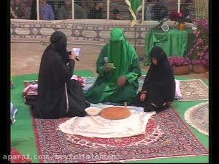 تعزیه حضرت زهرا قسمت پنجم ۱۳۹۴