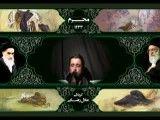 نوکر پدر تو پدر من یا ابا عبدالله