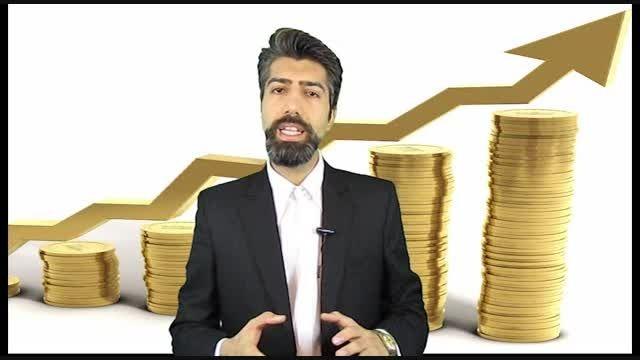 من می توانم به شما کمک کنم تا ثروتمند شوید (قسمت 1 از4)