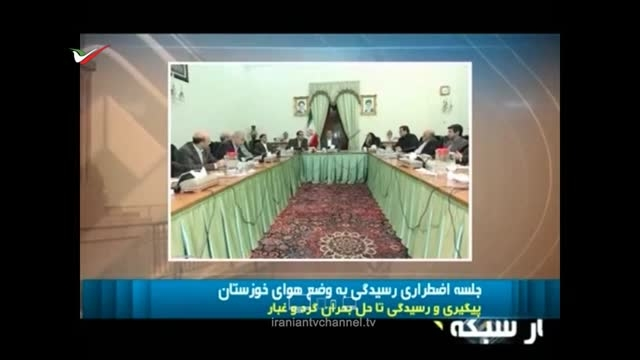 وضعیت بحرانی مردم خوزستان- مردم خاک تنفس می کنند!