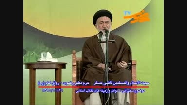 عوامل و زمینه های انقلاب اسلامی | سیره امام خمینی