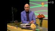 میان برنامه 1048 رادیو هفت 10– شعر خوانی آقای ضابطیان