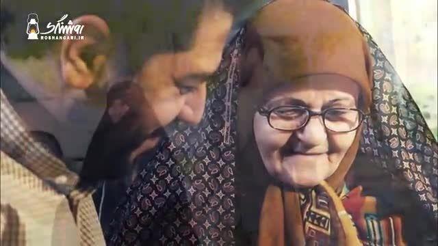 ویدیو موزیک زیبا در مورد روز مادر با صدای فریدون آسرایی