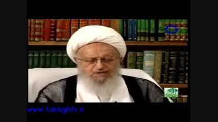 انتقاد آیة الله مکارم شیرازی به بانک ها