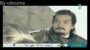 سکانس ابتدایی امپراطور دریا-پخش از شبکه تماشا