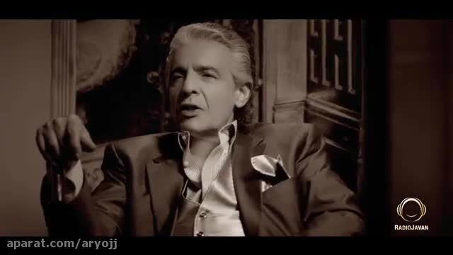 "Faramarz Aslani - ""Kisti"" - فرامرز اصلانی - "" کیستی """