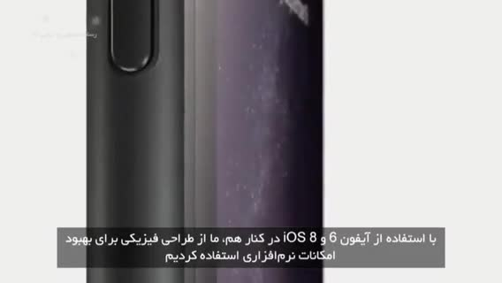 معرفى Apple iPhone 6 and Apple iPhone 6 plus