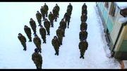 ارتش نروژ
