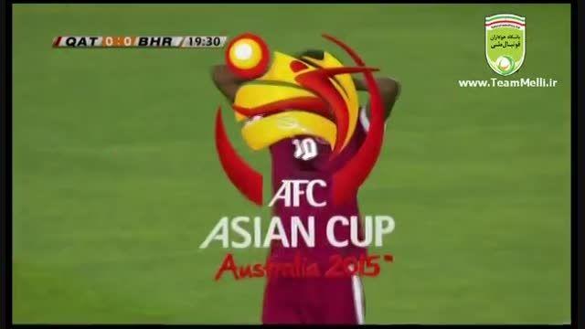 قطر 1 - 2 بحرین (جام ملت های آسیا 2015)