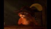 گربه چکمه پوش(پارت1)