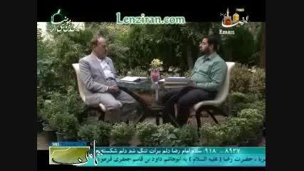 آموزش درمان زودانزالی در تلوزیون ایران !!