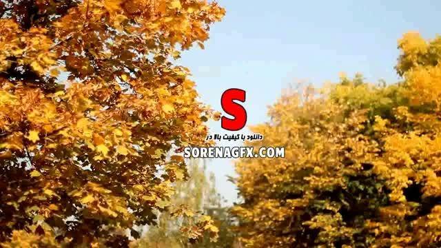 دانلود فوتیج با موضوع فصل پاییز