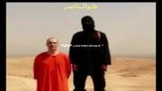 داعش واعدام روز نامه نگار امریکایی