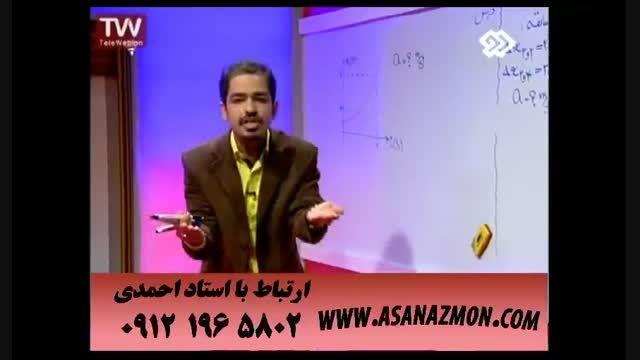 آموزش و تدریس درس فیزیک ، نمونه تدریس - کنکور ۱۲