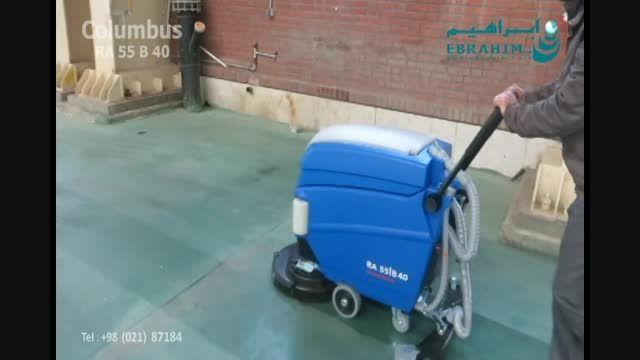 دستگاه اسکرابر کف شو- نظافت صنعتی- زمین شور مدرن