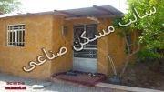 فروش ویلا باغ نقلی  در شهریار کد178
