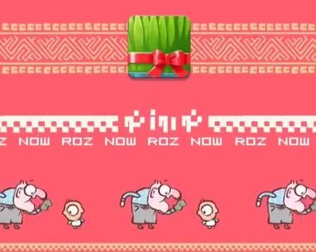 تبریک سال نو*+*+* 1394 *+*+*عید همتون مبارک.