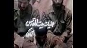 فرزندان خونین شهر-صحبتهای محمد نورانی از خرمشهر و شهید جهان ارا-قدیمی