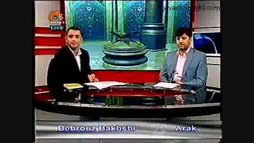 گفتگوی تلویزیونی (شبکه جهانی سحر) 24