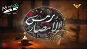 انیمیشن بسیار زیبای حزب الله (حتما ببینید )