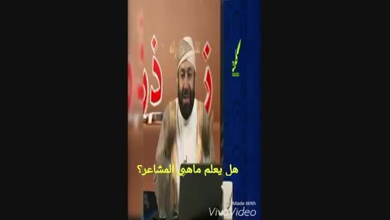 """خوشحالی عرب ها از سخنان خدمتی وهابی""""مدیر شبکه کلمه"""""""