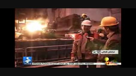 معرفی شرکت فولاد شرق ماهان