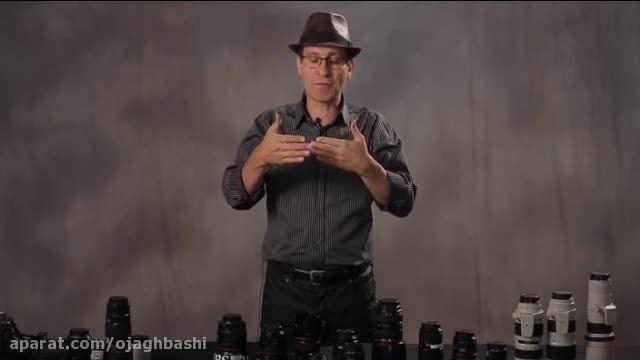 آشنایی با انواع لنز در عکاسی (بخش دوم)