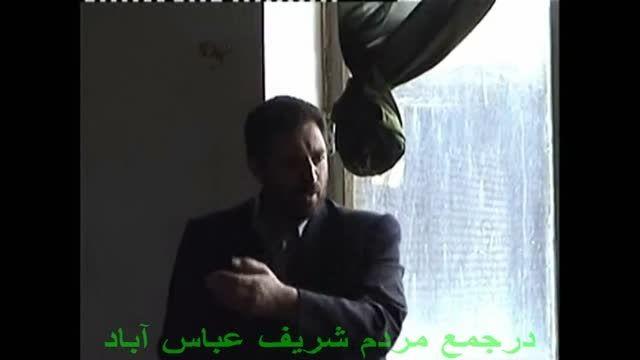 سوقندی در جمع مردم  شریف عباس آبادبخش 3